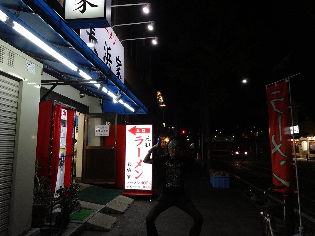 47都道府県一番搾り対決 11 新潟 VS 福岡_d0061678_13515327.jpg