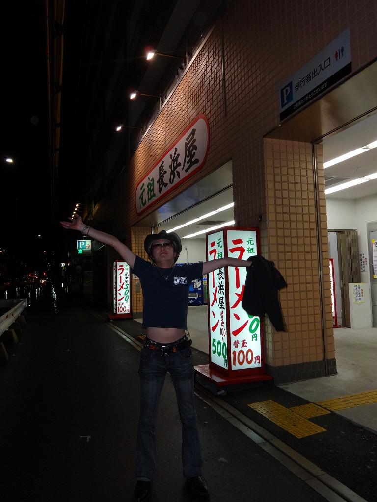 47都道府県一番搾り対決 11 新潟 VS 福岡_d0061678_1352127.jpg