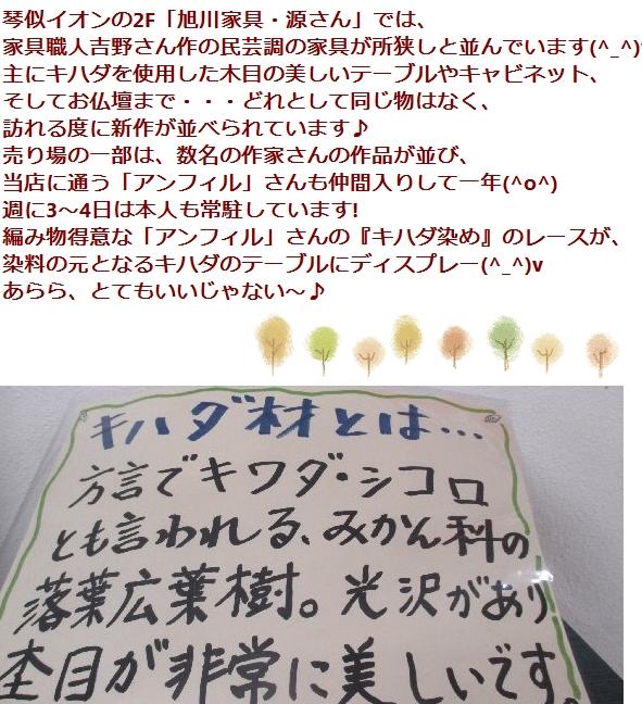 c0221884_8471164.jpg