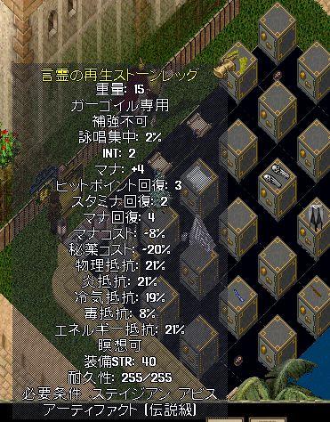 b0125989_1051998.jpg