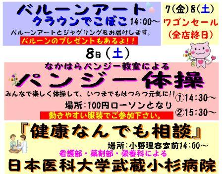 b0151490_1556837.jpg
