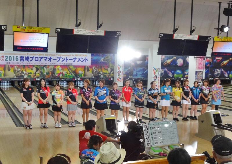 宮崎プロアマオープン!_d0156990_23114751.jpg