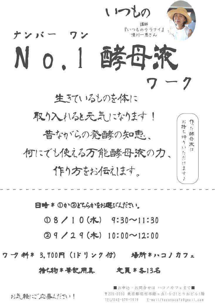 b0289601_19144465.jpg