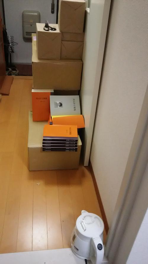 川又幸子歌集納品_c0216213_1357584.jpg