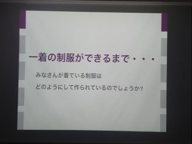 e0251420_18391203.jpg