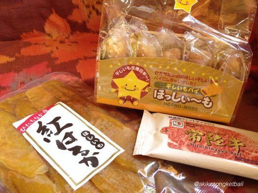 茨城産干し芋のお土産 ありがとうございました。_a0120328_15525883.jpg