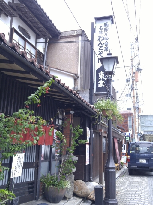 盛岡「東家」_c0124528_14003607.jpg