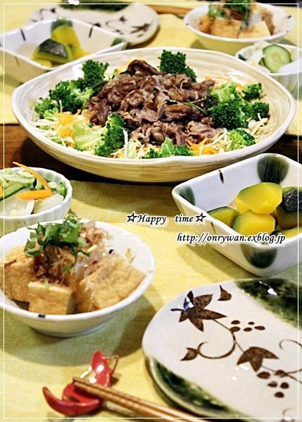 お赤飯とカジキフライ弁当とおうちごはん♪_f0348032_18234009.jpg