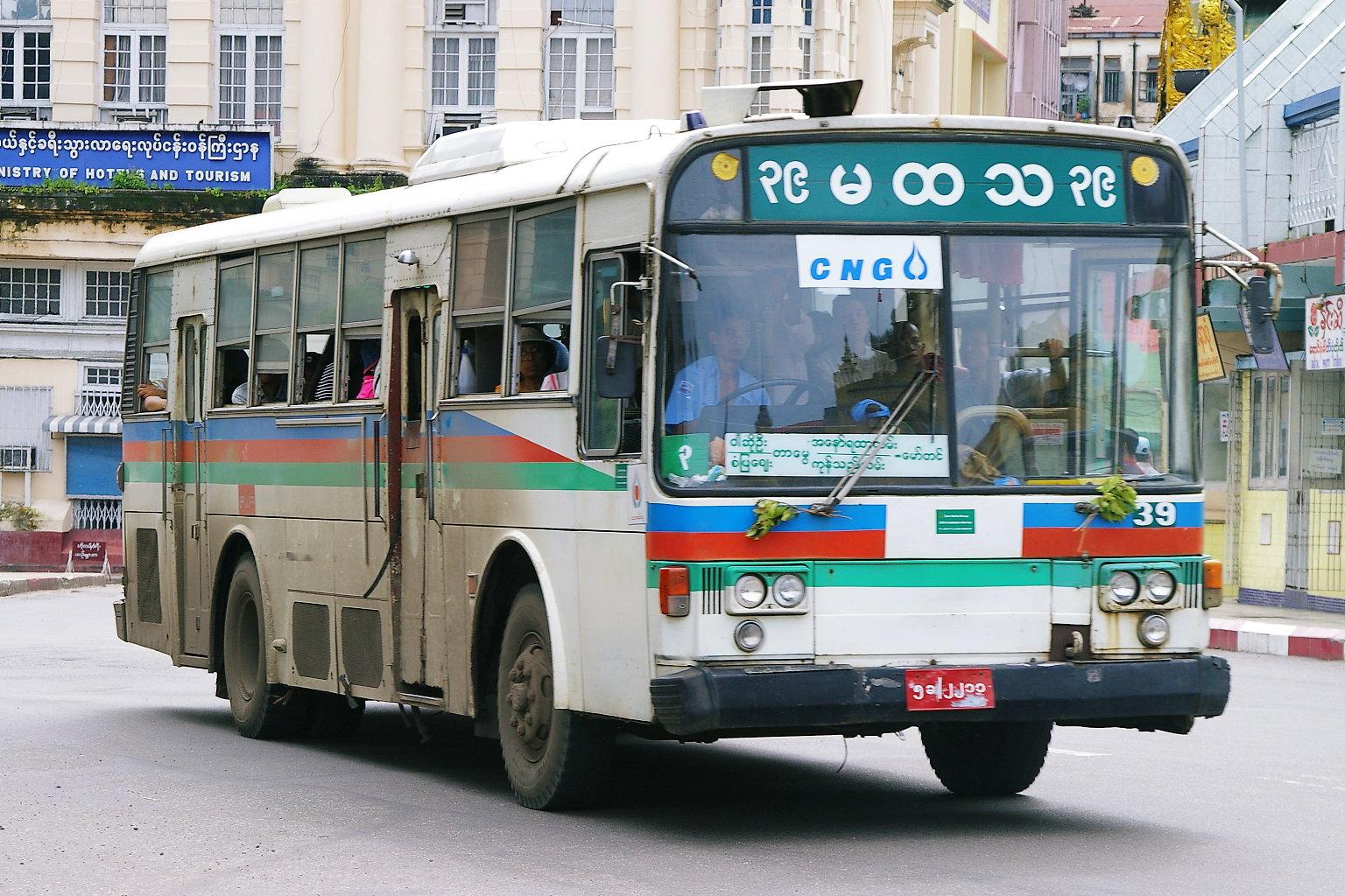 ヤンゴンにて その63_b0243248_23423518.jpg