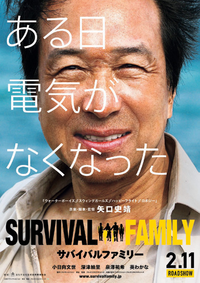 http://pds.exblog.jp/pds/1/201609/28/54/e0140354_9561011.jpg
