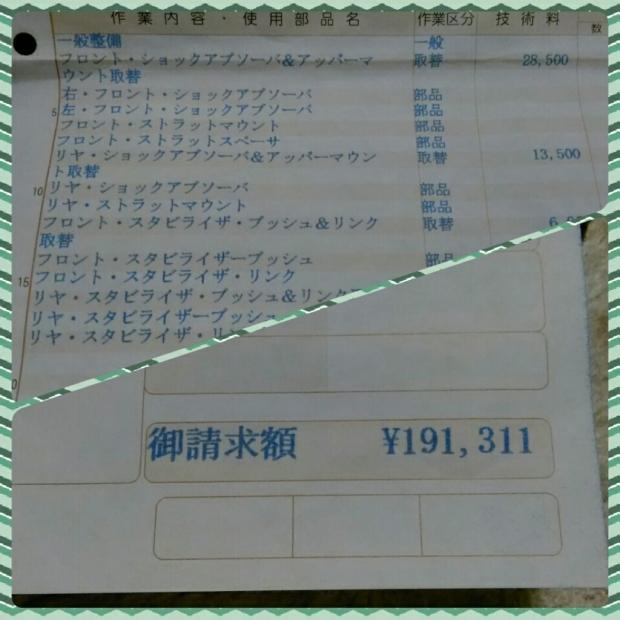 f0224363_22113584.jpg