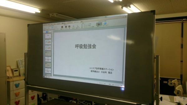 定例勉強会 〜症例検討〜(9月28日)_f0283066_19112831.jpg