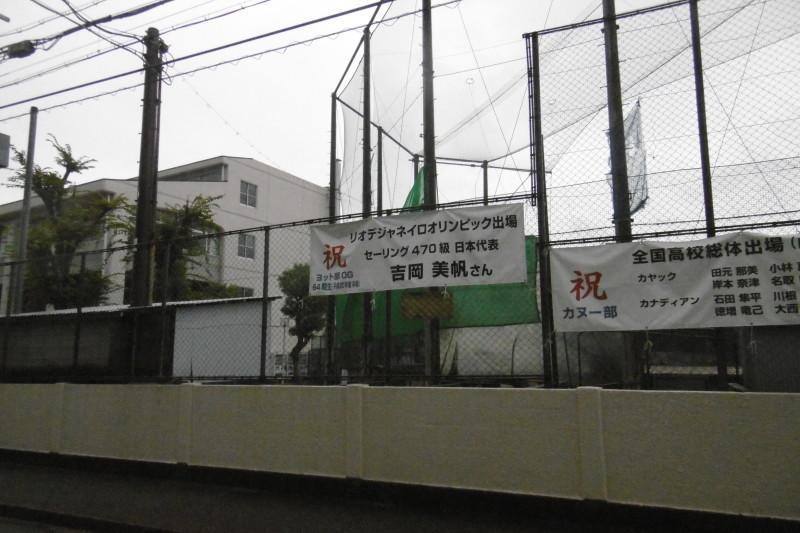 吉岡 美帆さん_f0205367_18370836.jpg