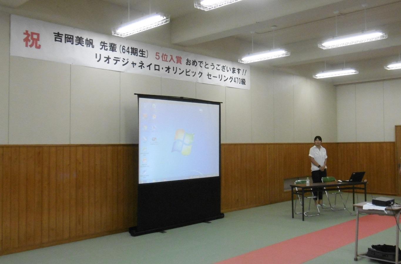 吉岡 美帆さん_f0205367_18450663.jpg