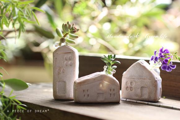 クレクチュで3種類のグリーンポットを作ろう~クレイクチュール作家リレー⑧a piece of dream*編_b0160880_15573479.jpg