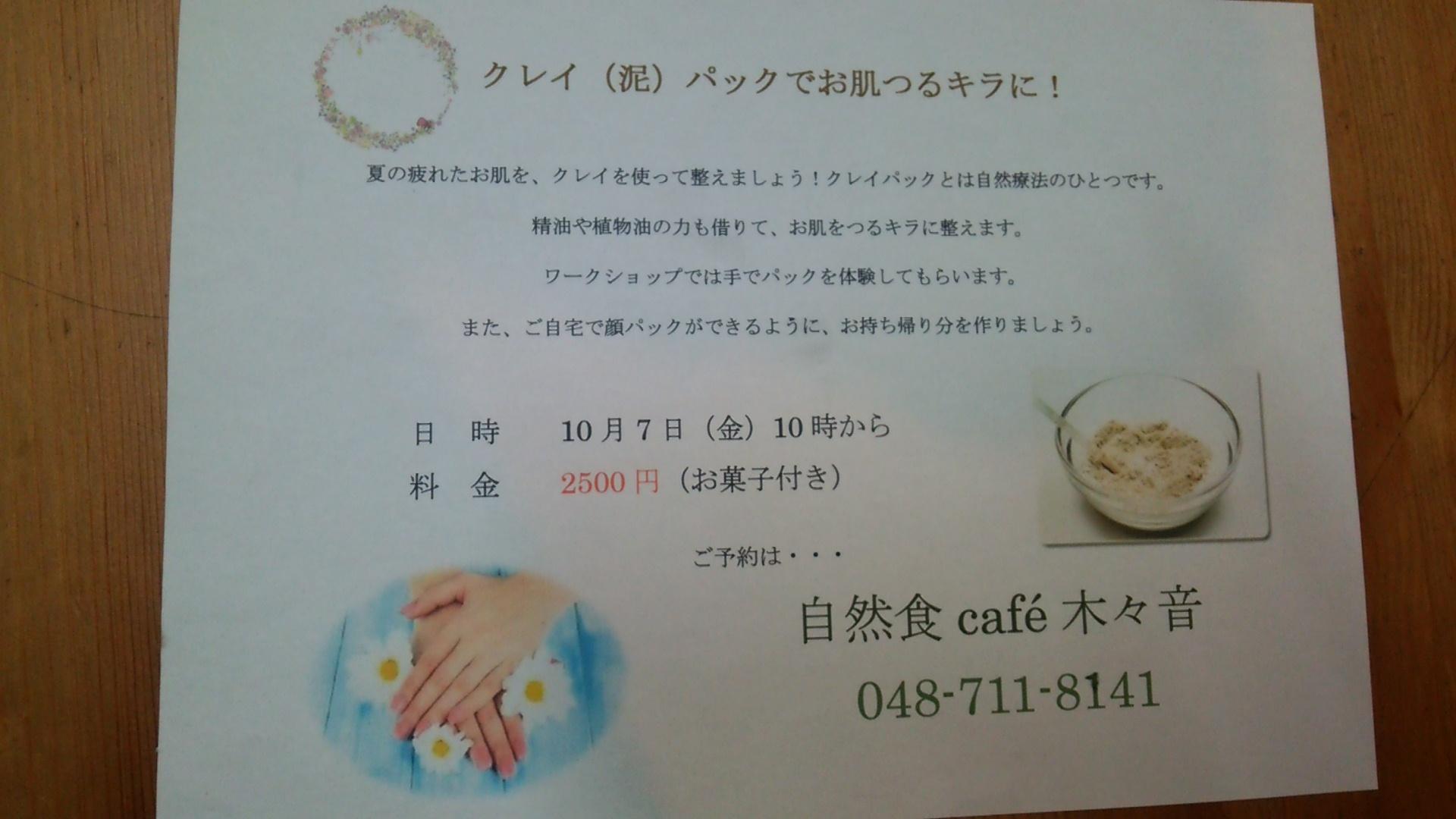 c0355788_17225362.jpg