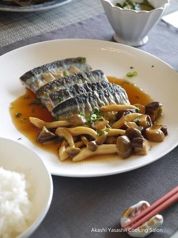 秋刀魚のムニエルLesson1・2_f0361692_16510317.jpg