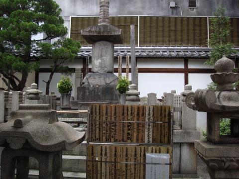 ーー京都,散歩!の、続き!です。ーー_d0060693_19323675.jpg