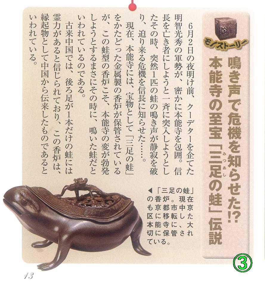 ーー京都,散歩!の、続き!です。ーー_d0060693_19381875.jpg