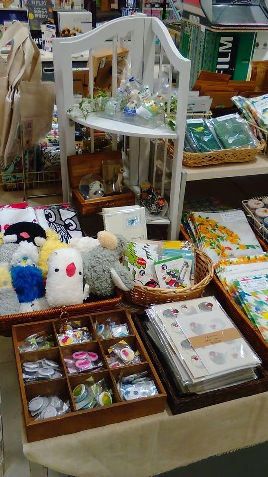 東急ハンズ梅田店 常設ブースのインコと鳥の雑貨展の様子_d0322493_0105291.jpg