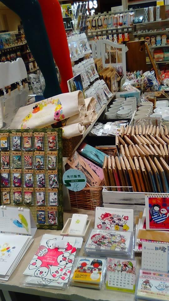 東急ハンズ梅田店 常設ブースのインコと鳥の雑貨展の様子_d0322493_0123046.jpg
