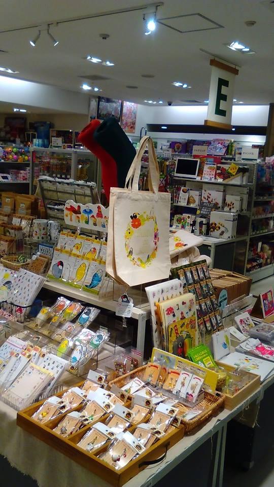 東急ハンズ梅田店 常設ブースのインコと鳥の雑貨展の様子_d0322493_094588.jpg