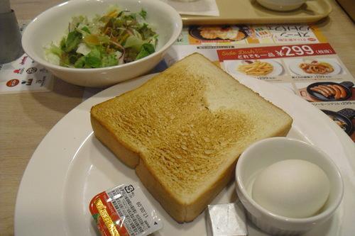 ガスト 『トースト&ゆで卵セット』_a0326295_21631100.jpg