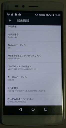 b0013099_16002011.jpg