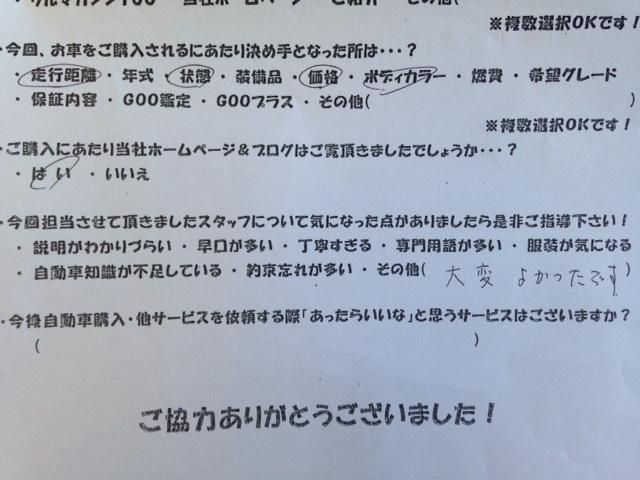 ☆ハリアーご待望のお納車となりました!!☆(伏古店)_c0161601_18224568.jpg