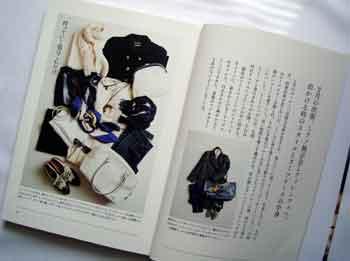 『スーツケースの中身で旅は決まる』_c0134902_20354795.jpg