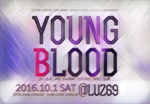 YOUNG BLOOD 2016 vol.10 (2k16.10.1 @LUZ69)_e0115904_01591406.jpg