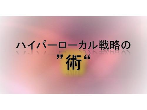 f0070004_17533679.jpg