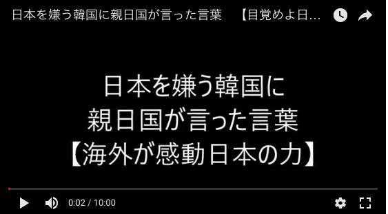 【目覚めよ日本 英国人記者が見た真実】と、とてつもない歴史「舩坂弘物語」_a0348309_19503916.png