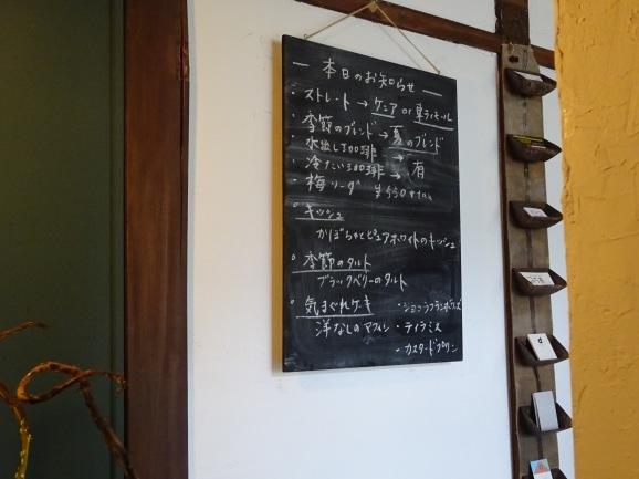 札幌で夏休み その18 石田珈琲店で美味しいコーヒー_e0230011_17454662.jpg