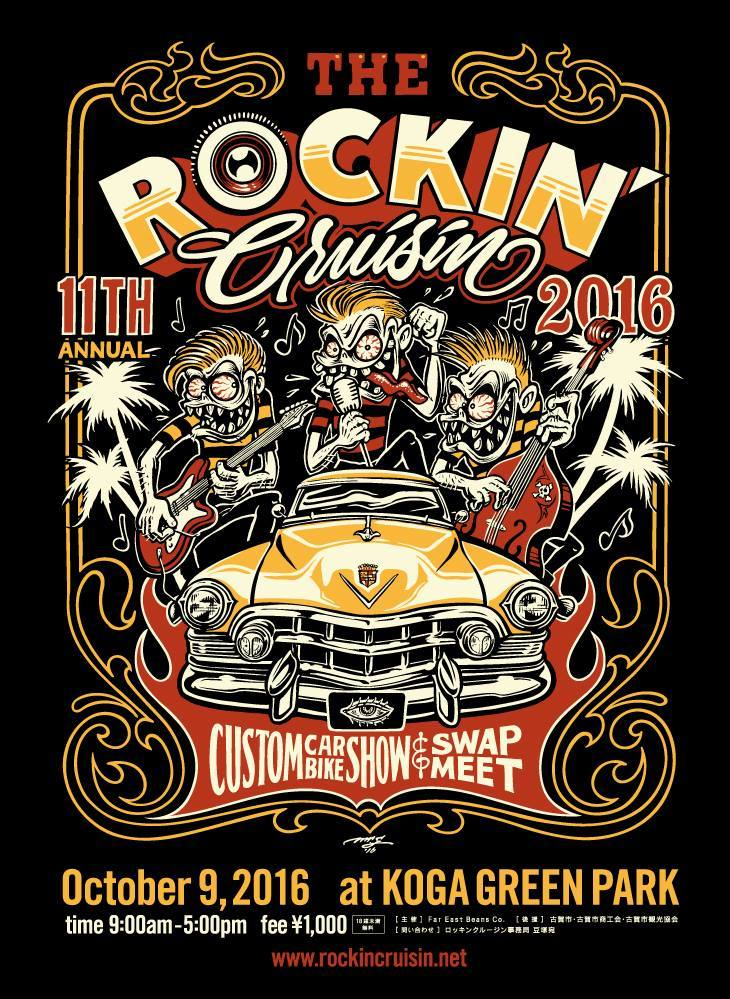 来週末はROCKIN\' CRUISIN 11thです!!_a0095515_11194692.jpg