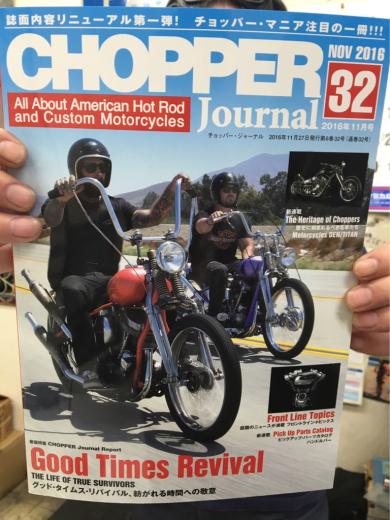 CHOPPER  Journal 11月号!!_a0110720_16181887.jpg