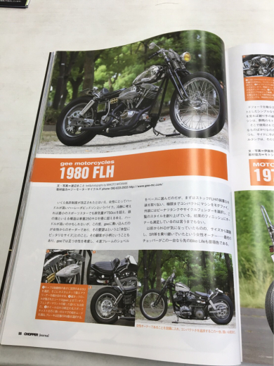 CHOPPER  Journal 11月号!!_a0110720_16181937.jpg