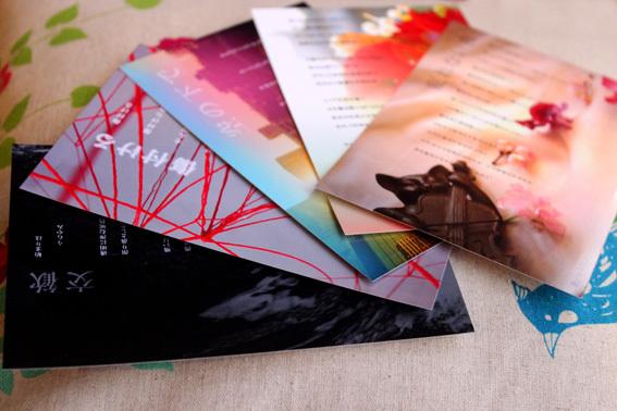 あなたの詩がポストカードになります。_a0329820_10390954.jpg