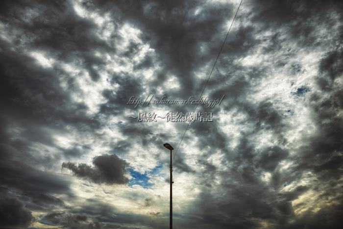 たなびく乱雲、束の間の晴れ間。_f0235723_20384296.jpg