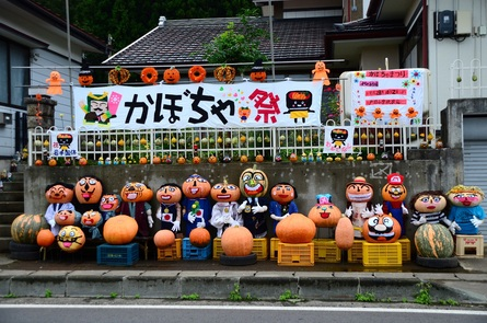10/2(日)は戸田のかぼちゃ祭り 九戸村_c0299631_15165582.jpg