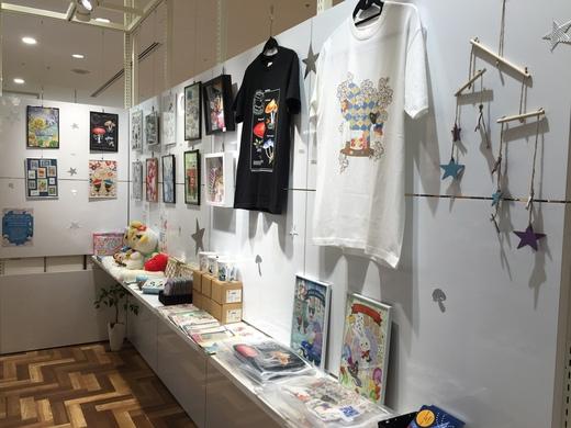 9/30~10/12 mizukaさん個展「Ciel étoilé」開催のお知らせ_f0010033_2125576.jpg
