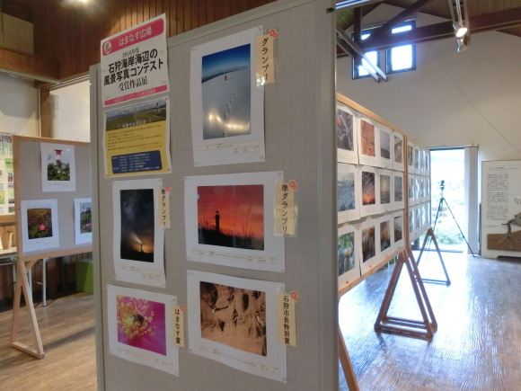 石狩海辺の風景写真コンテスト作品展示会_f0354435_11442930.jpg