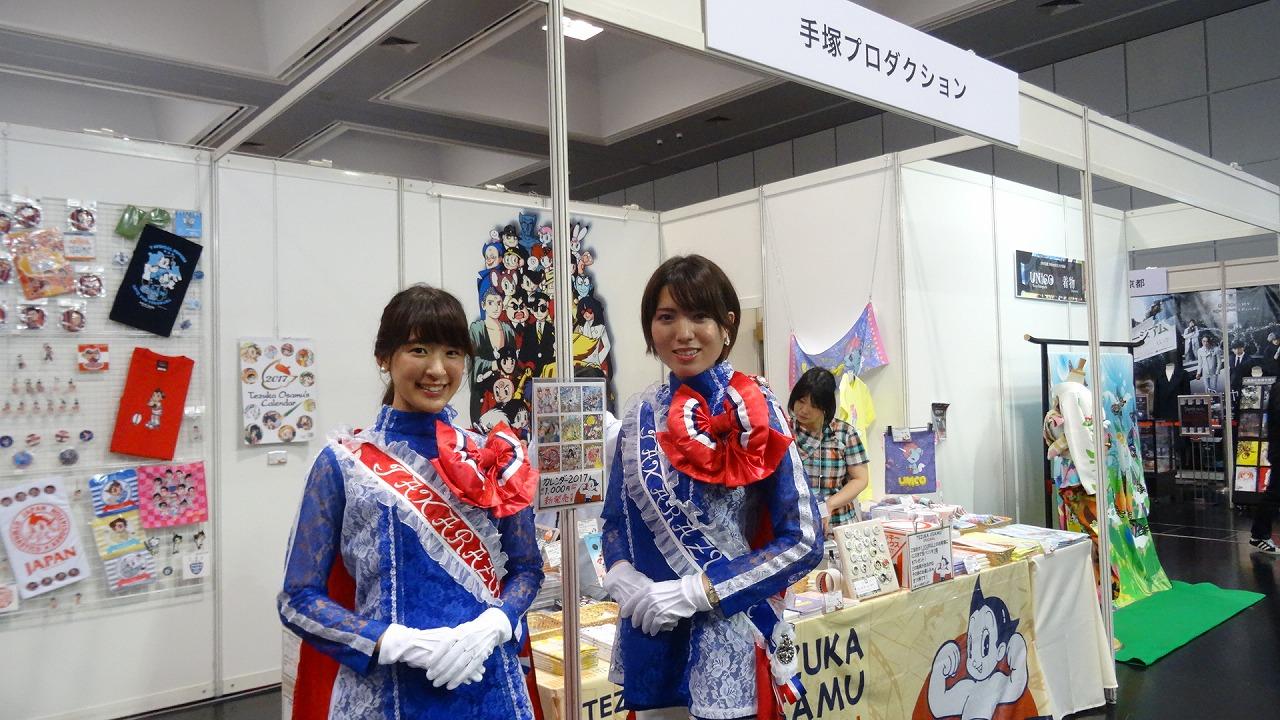 京都国際マンガ・アニメフェア 京まふに行ってきました!_a0218340_0452143.jpg