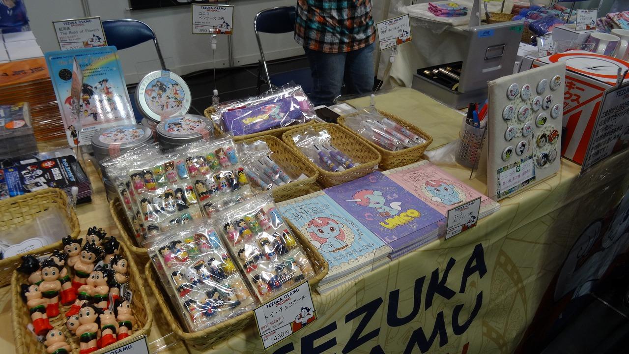 京都国際マンガ・アニメフェア 京まふに行ってきました!_a0218340_0472641.jpg