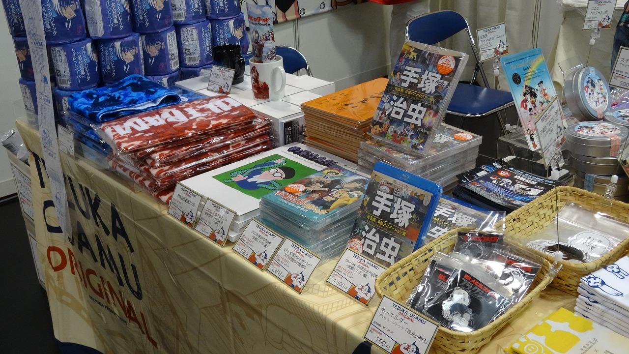 京都国際マンガ・アニメフェア 京まふに行ってきました!_a0218340_0481179.jpg