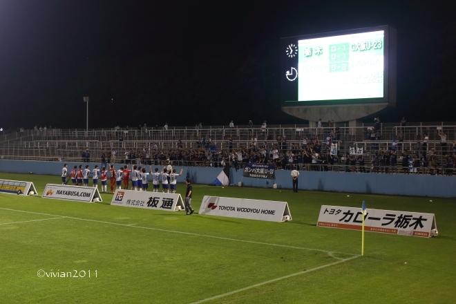栃木SC vs ガンバ大阪U-23 ~3年前の悪夢を払拭~ in グリーンスタジアム_e0227942_00273363.jpg