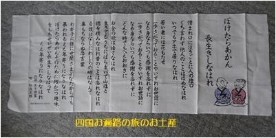お彼岸の墓参りで情報交換 料理 本 紫陽花_a0084343_12065647.jpg
