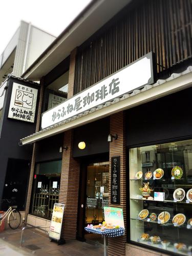 からふね屋珈琲店  熊野店_e0292546_07011983.jpg