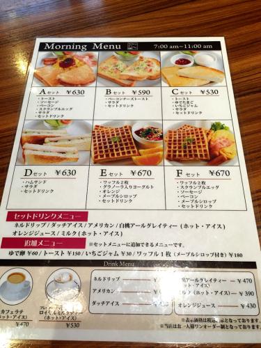 からふね屋珈琲店  熊野店_e0292546_07012126.jpg