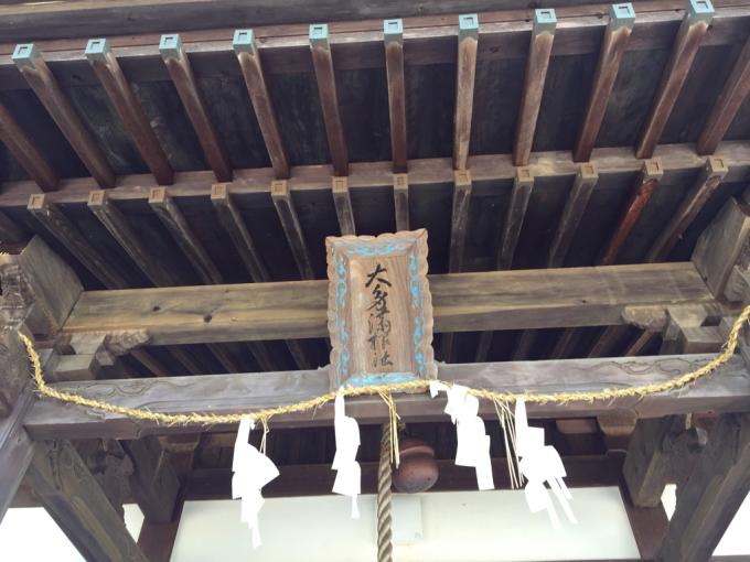 文珠山引き返し、飯の山展望台へ。_f0183846_14211552.jpg